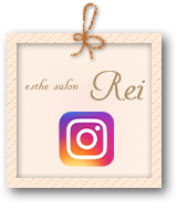 esthe salon Rei Instagram